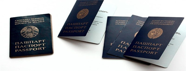 visa exemption for citizens of the republic of belarus